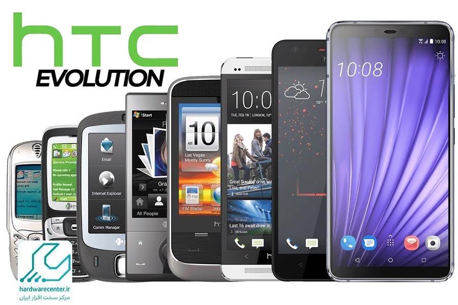 نمایندگی تعمیرات موبایل اچ تی سی
