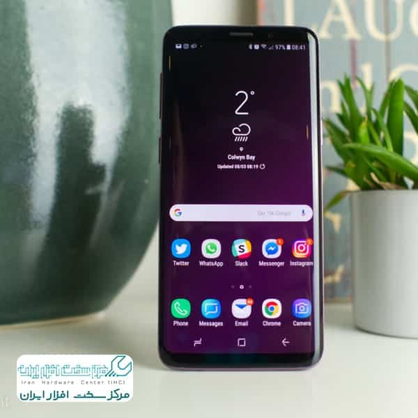Gallexy S9