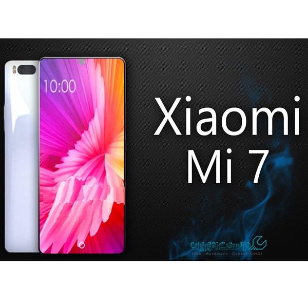 Xiaomi Mi7 پرچمدار جدید شیائومی
