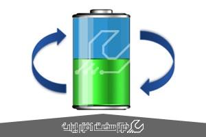 افزايش سرعت شارژ باتري