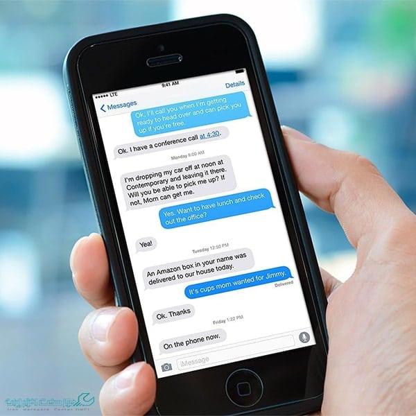 بازیابی پیامک