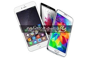 تاثیر افزایش قیمت ها بر واردات گوشی