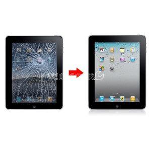 تعمیر موبایل