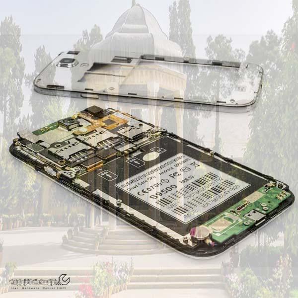 تعمیرات موبایل در شیراز
