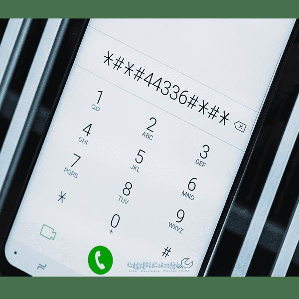 کدهای مخفی در گوشی اندروید