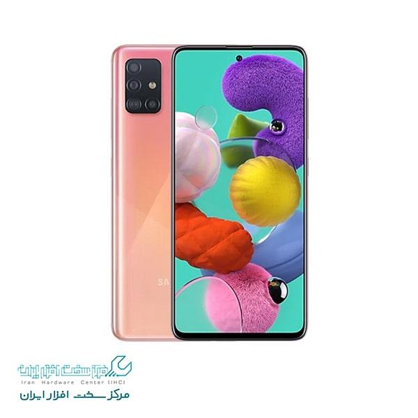 گوشی موبایل سامسونگ Galaxy A51 SM-A515FDSN