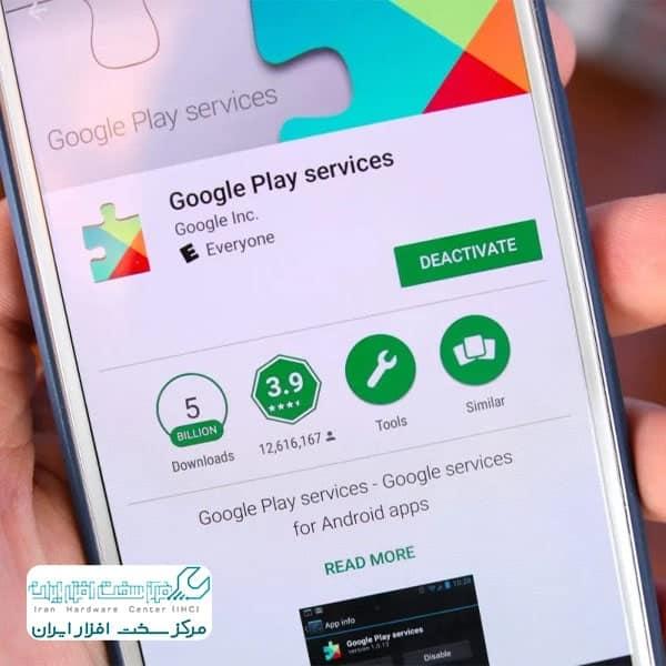 رفع مشکل آپدیت گوگل پلی سرویس
