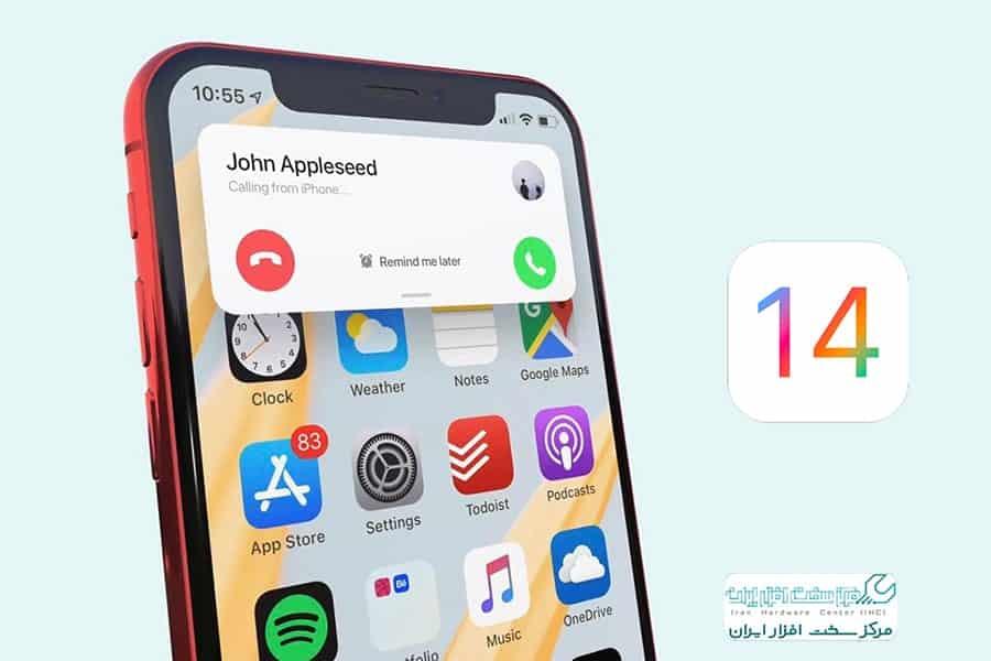 آپدیت iOS 14