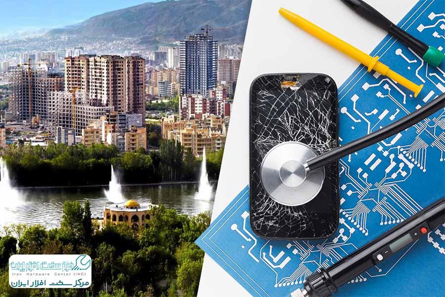 تعمیرات موبایل در تبریز
