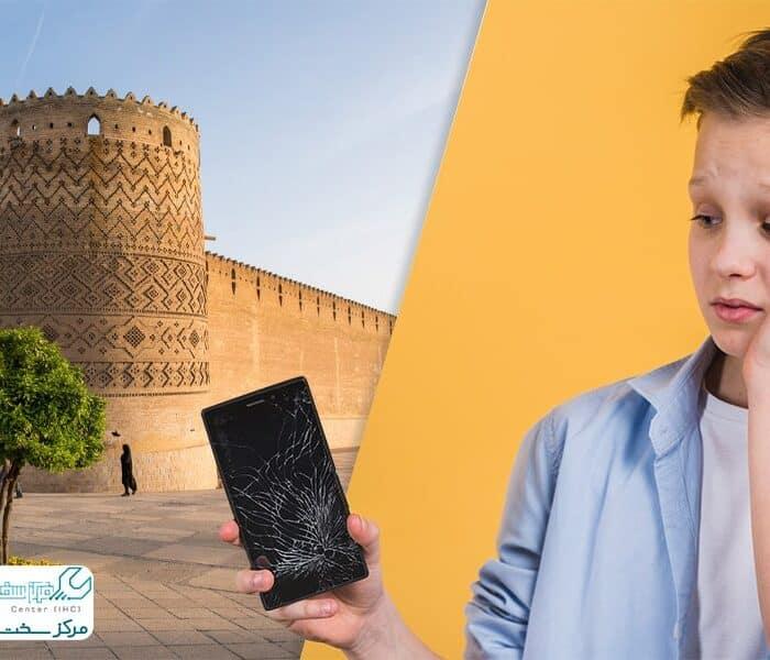 تعمیرات موبایل در شیراز را به ما بسپارید
