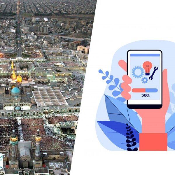 تعمیرات موبایل در مشهد