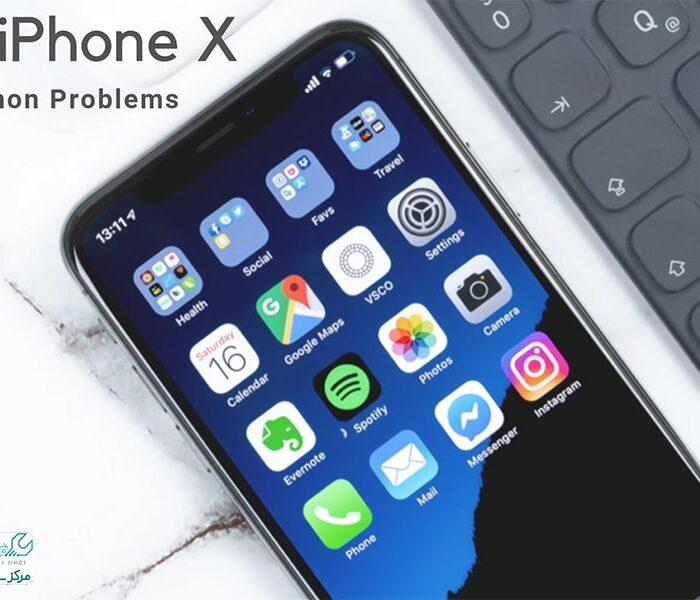 رایج ترین مشکلات آیفون ایکس اپل و راه حل برطرف کردن آن ها