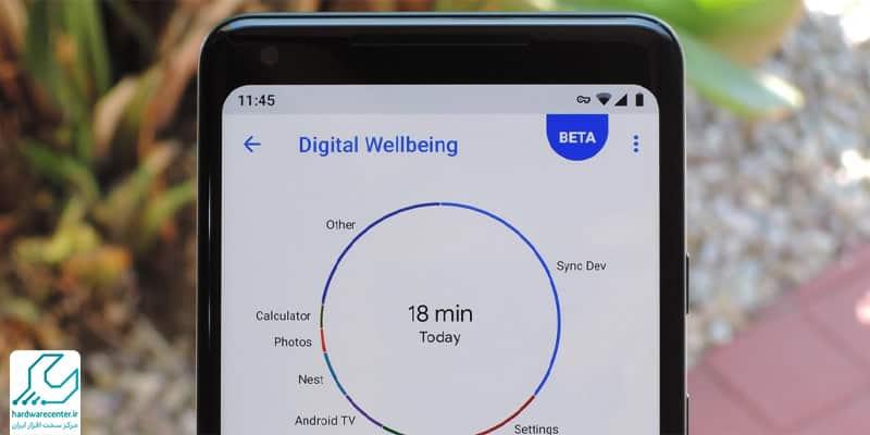 استفاده از قابلیت سلامت دیجیتال