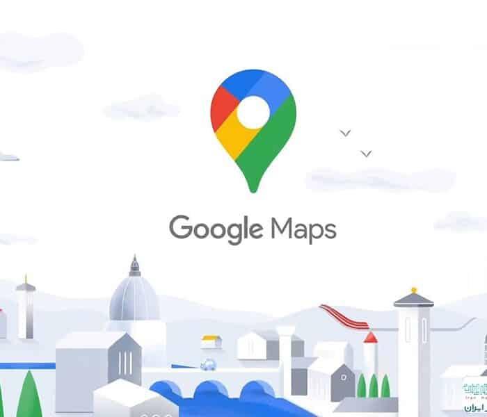 آموزش کار با گوگل مپ قسمت 2