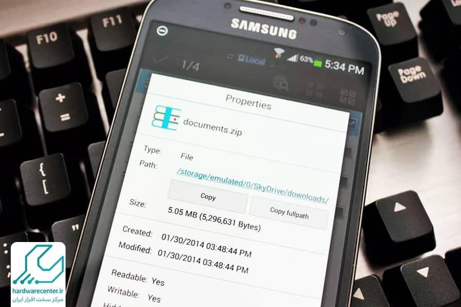 باز کردن فایل زیپ یا فشرده در گوشی اندروید وIOS
