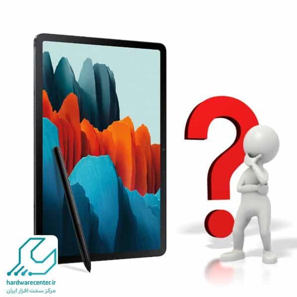 سوالات متداول کاربران تبلت Samsung