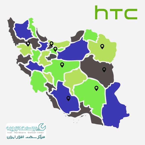نمایندگی htc در شهرستان ها