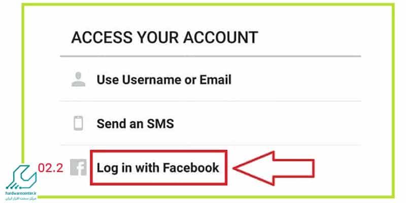 بازگردانی رمز اینستا از طریق فیس بوک