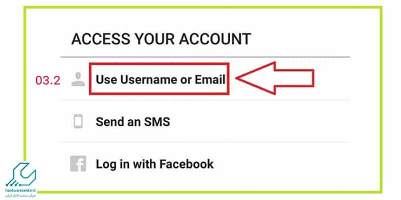 بازگردانی رمز اینستا از طریق ایمیل