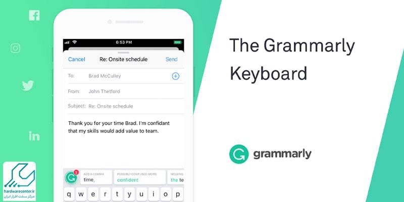 اپلیکیشن کیبورد Grammarly